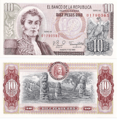 Colombia 10 Pesos Oro Banknote, 1980, P-407h