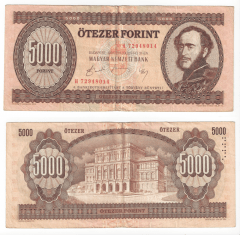 Hungary 5,000 Forint Banknote, 1990, P-177a