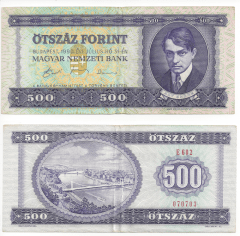 Hungary 500 Forint Banknote, 1990, P-175