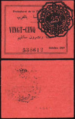 25 Centime Morocco's Banknote