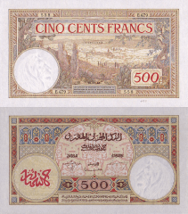 500 Francs Morocco's Banknote