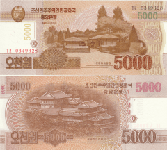 5,000 won Korea/North's Banknote