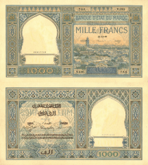 1,000 (1000) Francs Morocco's Banknote