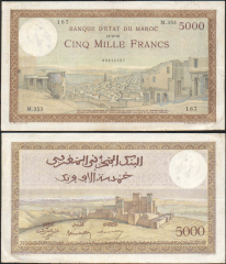 5,000 (5000) Francs Morocco's Banknote