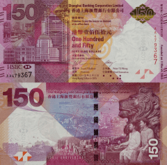 Hong Kong 150 Dollars Banknote, 2015, P-UNLISTED