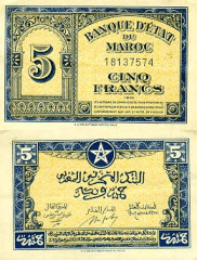5 Francs Morocco's Banknote