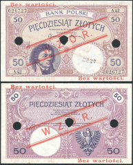 Poland 50 Zlotych Banknote, 1919, P-56s