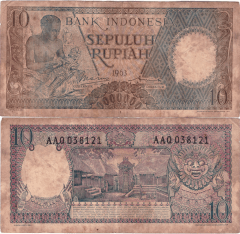 10 Ruppiah Indonesia's Banknote