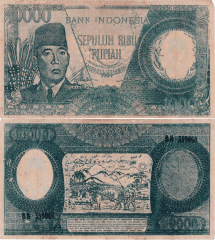 10,000 (10000) Ruppiah Indonesia's Banknote