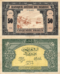 50 Francs Morocco's Banknote