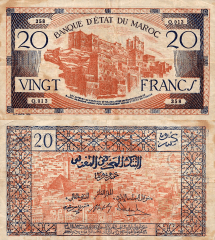 20 Francs Morocco's Banknote