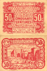 50 Centime Morocco's Banknote