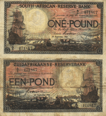 1 Pound South Africa's Banknote