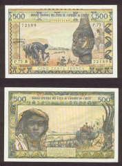 West African States 500 Francs Banknote, 1977, P-202Bl