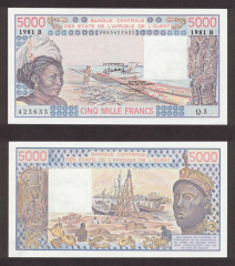 West African States 5,000 Francs Banknote, 1981, P-208Be