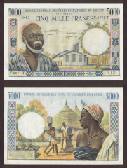 West African States 5,000 Francs Banknote, 1977, P-804Tf