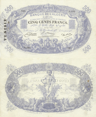 500 Francs Tunisia's Banknote