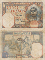 5 Francs Tunisia's Banknote