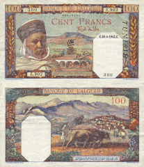 100 Francs Tunisia's Banknote