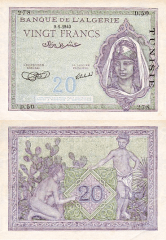 20 Francs Tunisia's Banknote