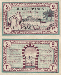 2 Francs Tunisia's Banknote