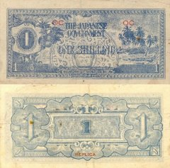 1 Shilling Oceania's Banknote