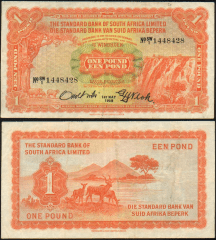 South West Africa 1 Pound Banknote, 1958, P-11