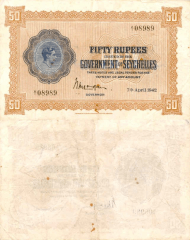 50 Rupees Seychelles's Banknote