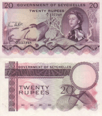 20 Rupees Seychelles's Banknote