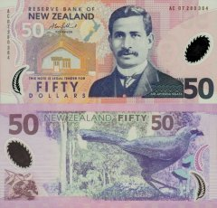 New Zealand 50 Dollars Banknote, 2007, P-188b.3