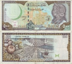 Syria 500 Pounds Banknote, 1998, P-110b.1