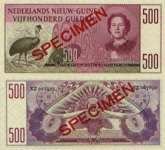 500 Gulden Netherlands New Guinea's Banknote