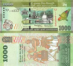 Sri Lanka 1,000 Rupees Banknote, 2018, P-UNLISTED
