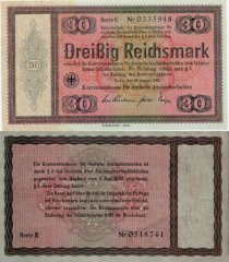 30 Reichsmark Germany's Banknote