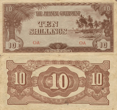 10 Shillings Oceania's Banknote