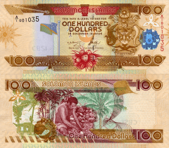 Solomon Islands 100 Dollar Banknote, 2006, P-30