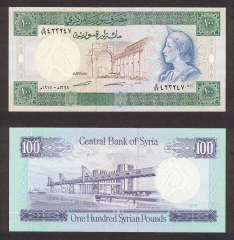 Syria 100 Pounds Banknote, 1978, P-104b