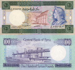 Syria 100 Pounds Banknote, 1982, P-104c