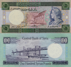 Syria 100 Pounds Banknote, 1990, P-104d