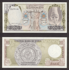 Syria 500 Pounds Banknote, 1986, P-105d