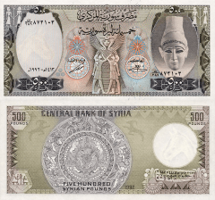 Syria 500 Pounds Banknote, 1992, P-105f