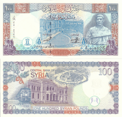 Syria 100 Pounds Banknote, 1998, P-108