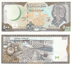 Syria 500 Pounds Banknote, 1998, P-110a