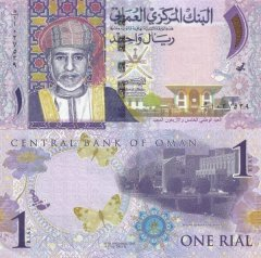 1 Rial Oman's Banknote