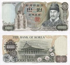 Korea/South 10,000 Won Banknote, 1979, P-46