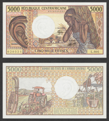 Central African Republic 5,000 Francs Banknote, 1984, P-12a