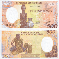 Central African Republic 500 Francs Banknote, 1991, P-14d