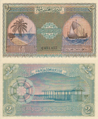 2 Rupees Maldive Islands's Banknote