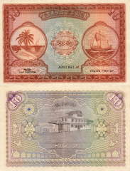 10 Rupees Maldive Islands's Banknote