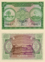 100 Rupees Maldive Islands's Banknote